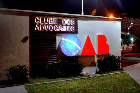 OAB consegue na Justiça Federal liberação da penhora do Clube dos Advogados