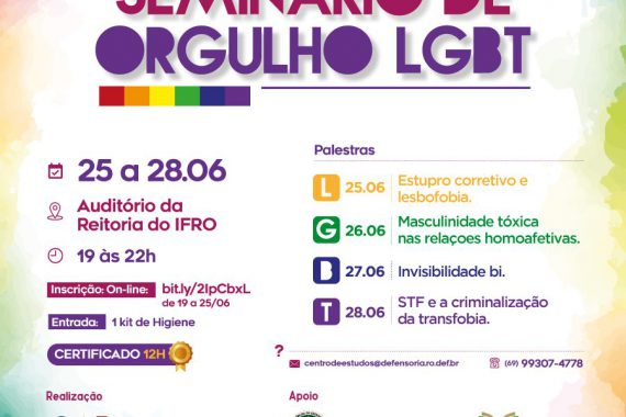 Seminário de Orgulho LGBT é realizado pela OAB/RO