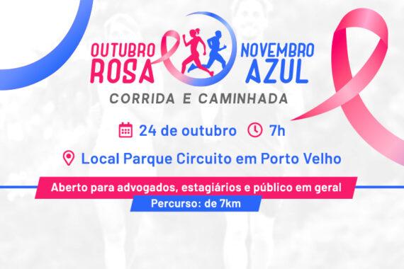 Corrida e Caminhada Outubro Rosa & Novembro Azul acontece em outubro – Inscrições abertas