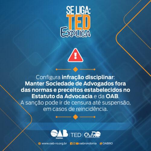 ted-explica-competencias-direitos-e-deveres-2